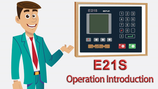 E21S-Operation-Introduction.jpg